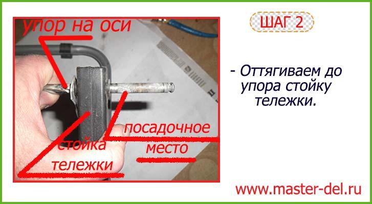 ремонт сумки тележки: готовим замеры под посадку колеса для сумки тележки